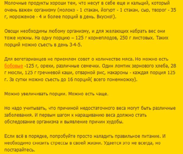 http://s7.uploads.ru/t/iIhzO.png
