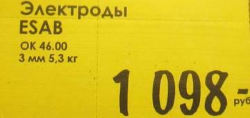 http://s7.uploads.ru/t/iIxuH.jpg