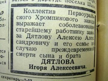 http://s7.uploads.ru/t/iJ7Ut.jpg
