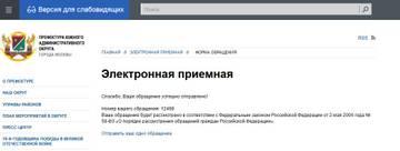 http://s7.uploads.ru/t/iKGzR.jpg