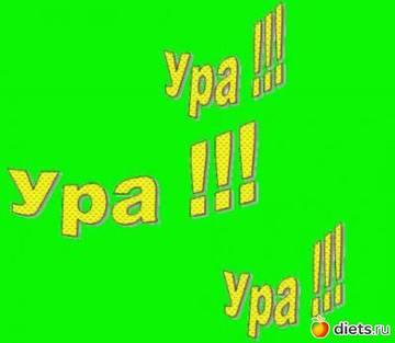 http://s7.uploads.ru/t/iMXyO.jpg