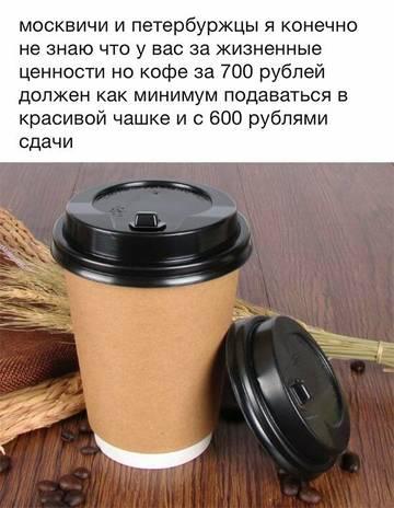 http://s7.uploads.ru/t/iMc9F.jpg