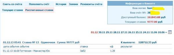 http://s7.uploads.ru/t/iNYFV.jpg