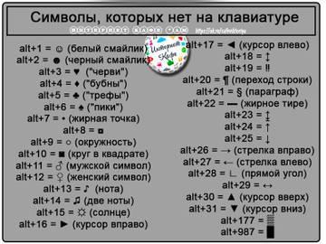 http://s7.uploads.ru/t/iO0qZ.jpg