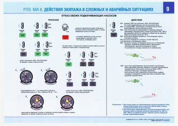 http://s7.uploads.ru/t/iQ825.jpg