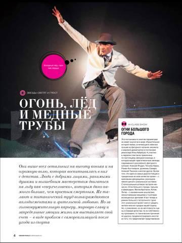 http://s7.uploads.ru/t/iRFEf.jpg