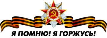 http://s7.uploads.ru/t/iROrI.jpg