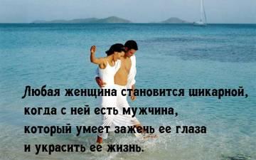 http://s7.uploads.ru/t/iUqOI.jpg
