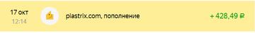 http://s7.uploads.ru/t/iYLrg.png