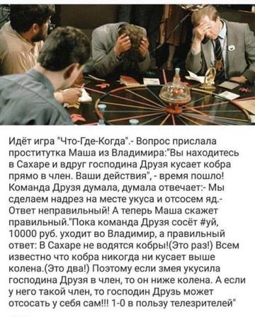 http://s7.uploads.ru/t/igqIl.jpg