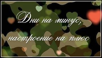 http://s7.uploads.ru/t/ihGE6.jpg