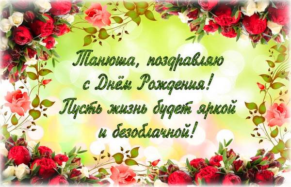 http://s7.uploads.ru/t/ikusb.jpg
