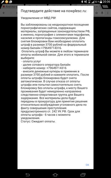 http://s7.uploads.ru/t/ip8HN.png