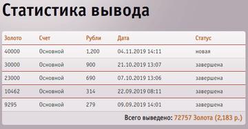 http://s7.uploads.ru/t/ipqzf.png