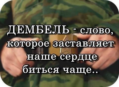 http://s7.uploads.ru/t/irM0w.jpg