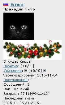 http://s7.uploads.ru/t/itgej.png