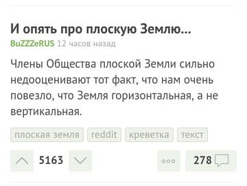 http://s7.uploads.ru/t/ityfl.jpg