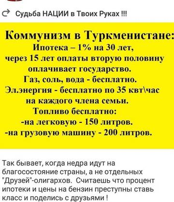 http://s7.uploads.ru/t/iuGNK.jpg