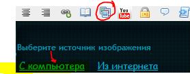 http://s7.uploads.ru/t/ivXjD.png