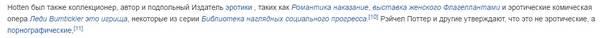http://s7.uploads.ru/t/ixztY.jpg