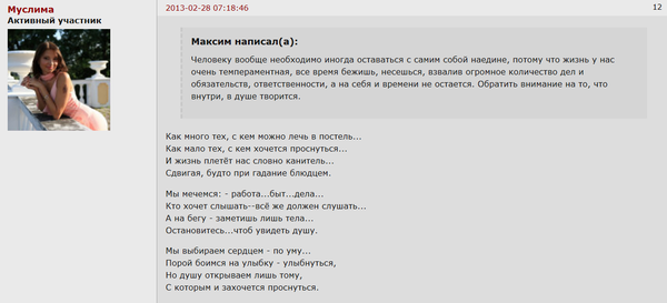 http://s7.uploads.ru/t/j3rlx.png