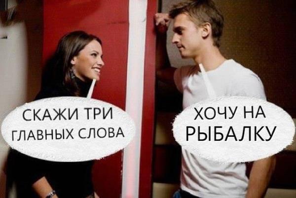 http://s7.uploads.ru/t/jD0d4.jpg