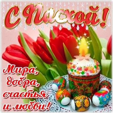 http://s7.uploads.ru/t/jFwZb.jpg
