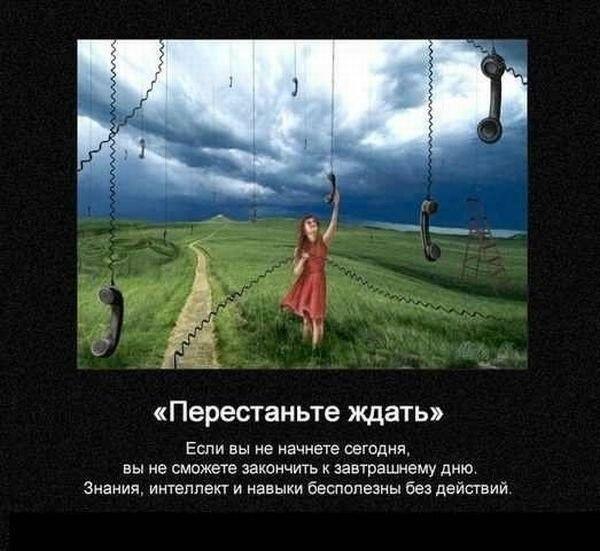 http://s7.uploads.ru/t/jGJlS.jpg