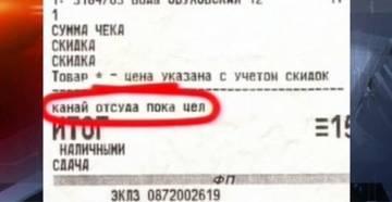 http://s7.uploads.ru/t/jGMVD.jpg