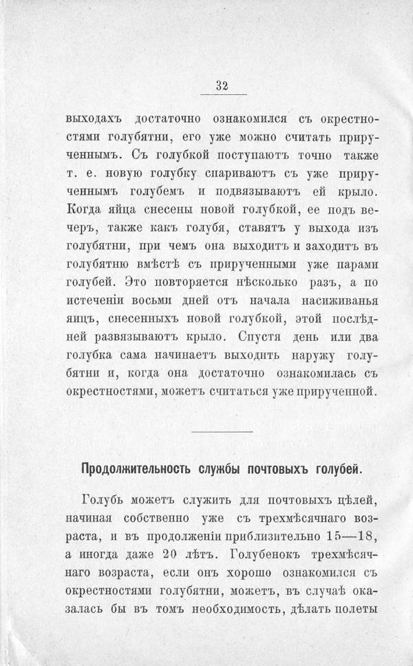 http://s7.uploads.ru/t/jILfE.jpg