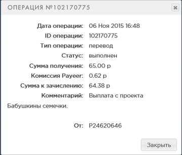http://s7.uploads.ru/t/jIZXa.png