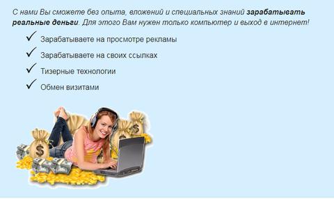 http://s7.uploads.ru/t/jIdrN.png