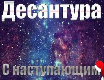 http://s7.uploads.ru/t/jJROV.jpg