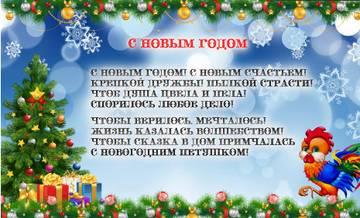 http://s7.uploads.ru/t/jLzUw.jpg