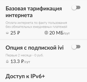 http://s7.uploads.ru/t/jNqQd.jpg