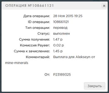 http://s7.uploads.ru/t/jNuYO.png