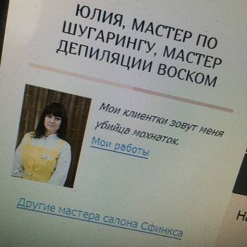 http://s7.uploads.ru/t/jOBGI.jpg
