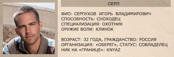 http://s7.uploads.ru/t/jOVJv.jpg