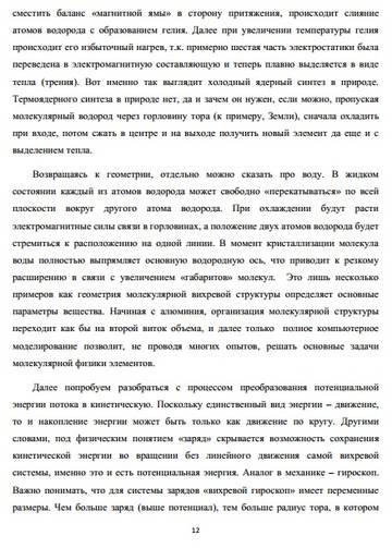 http://s7.uploads.ru/t/jQCon.jpg
