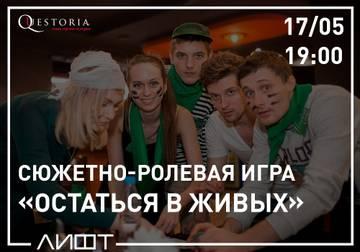 http://s7.uploads.ru/t/jSF6k.jpg