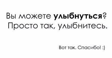 http://s7.uploads.ru/t/jSiPG.jpg