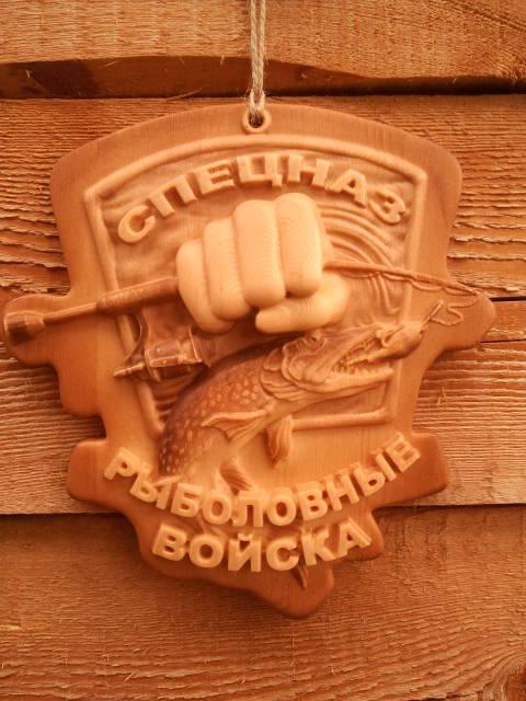 http://s7.uploads.ru/t/jWM7z.jpg
