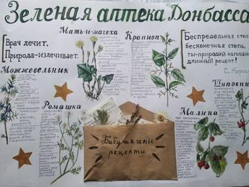 http://s7.uploads.ru/t/jZ7u3.jpg