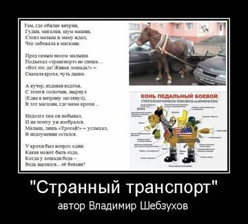 http://s7.uploads.ru/t/jZqrT.jpg