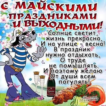http://s7.uploads.ru/t/jZsF3.jpg