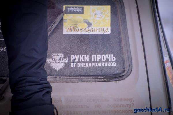 http://s7.uploads.ru/t/jbRnM.jpg