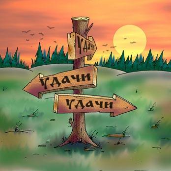 http://s7.uploads.ru/t/jbqaw.jpg