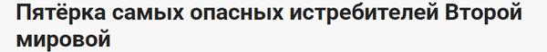 http://s7.uploads.ru/t/jhMR9.png