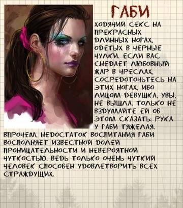 http://s7.uploads.ru/t/jmlr5.jpg