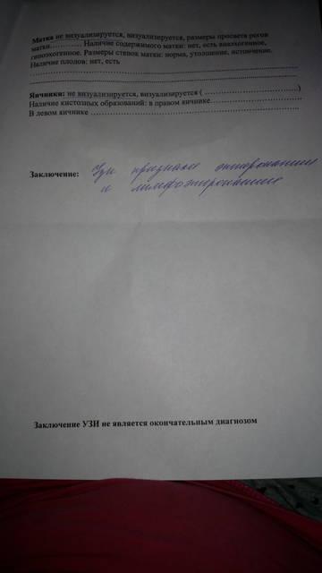 http://s7.uploads.ru/t/jnv6s.jpg